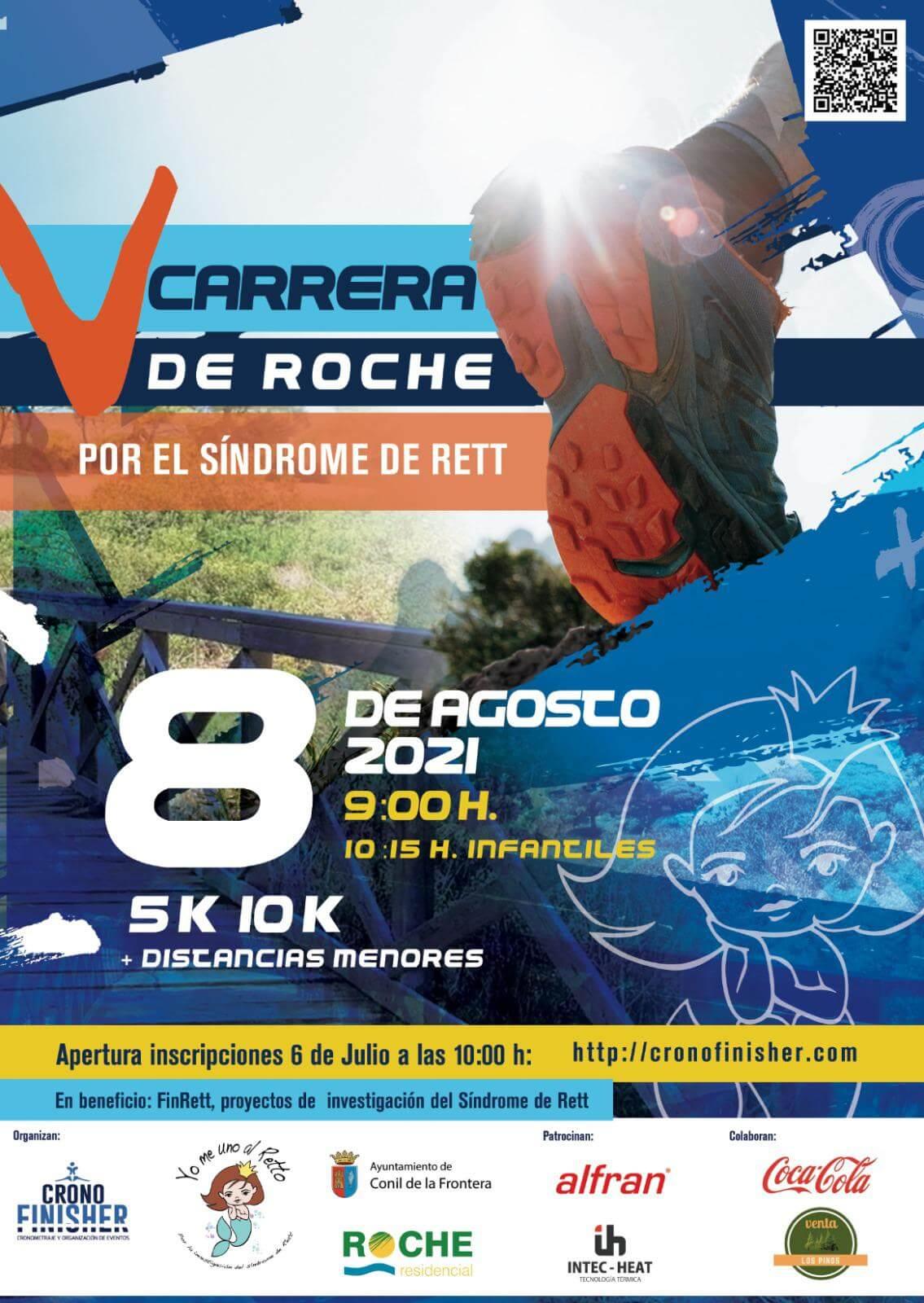 V Carrera de Roche por el Sindrome de Rett
